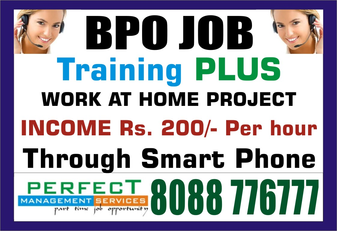 Image BPO  Training